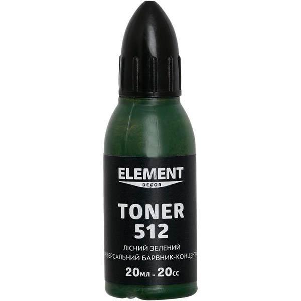 Краситель Element Decor Toner 20мл №512 Зеленый лесной