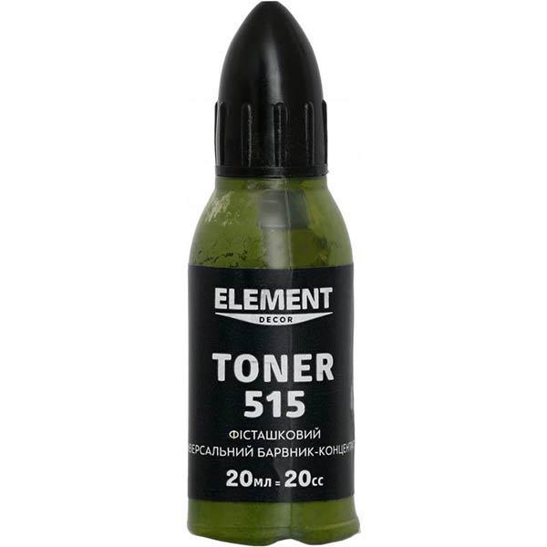 Краситель Element Decor Toner 20мл №515 Фисташковый