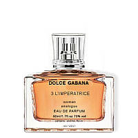 Dolce&Gabana Anthology L`Imperatrice 3 50ml analog
