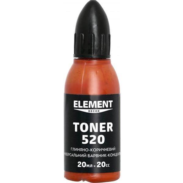 Краситель Element Decor Toner 20мл №520 Глиняно-коричневый