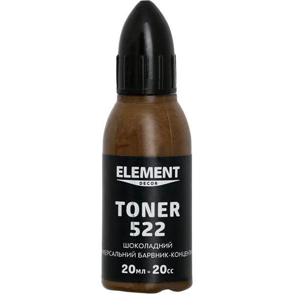 Краситель Element Decor Toner 20мл №522 Шоколадный