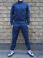 Синий ластиковый спортивный костюм Adidas с штанами на манжете 44 размер (Реплика)