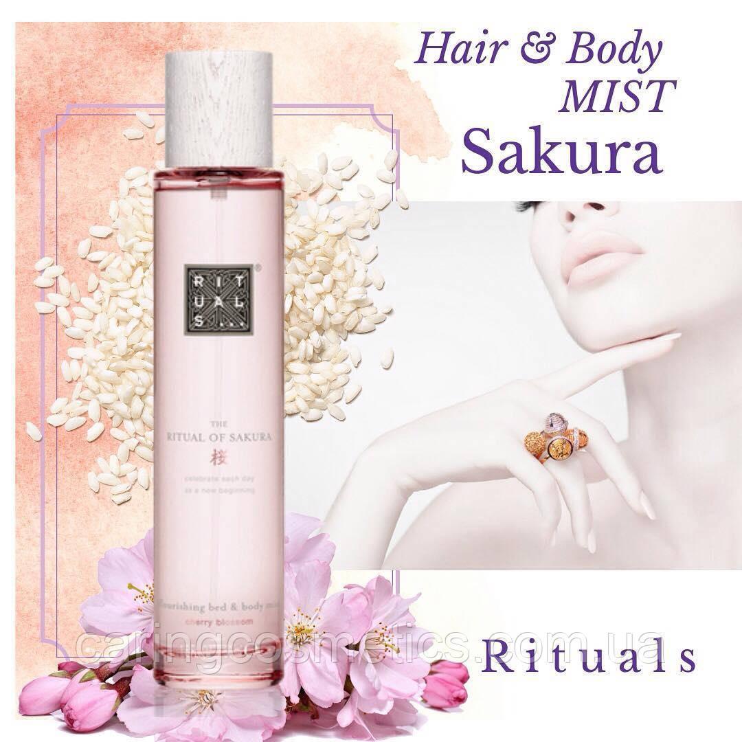 Парфумований аромат. Rituals of Sakura. Bed & Body Mist