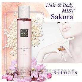 """Rituals. Парфюмированный аромат для тела и постели """"Sakura"""". Bed & Body Mist. 50мл. Нидерланды."""