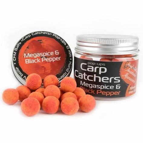 """Бойлы pop-up Carp Catchers """"Megaspice&B.Pepper"""" 10mm, фото 2"""