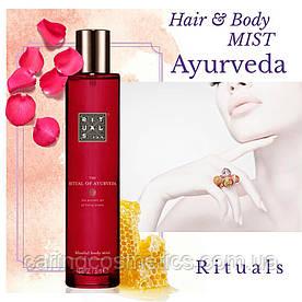 """Rituals. Парфюмированный аромат для тела и постели """"Ayurveda"""". Hair & Body Mist. 50мл. Нидерланды"""