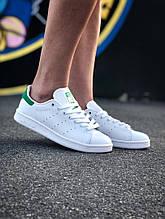 Кроссовки Adidas Stan Smith (Адидас Стан Смит)
