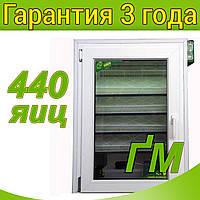 Инкубатор промышленный Тандем-440