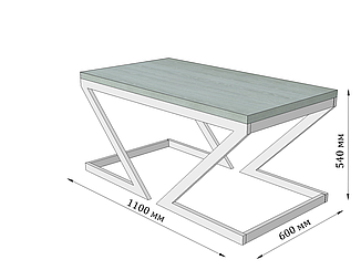 Стол журнальный Зетт от Металл Дизайн с доставкой