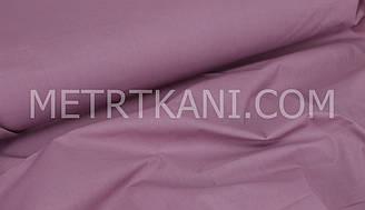 Однотонная польская  бязь темно-сиреневого цвета  135г/м2 №1506