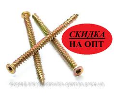 Турбовинт (нагель для бетона) 7.5х92