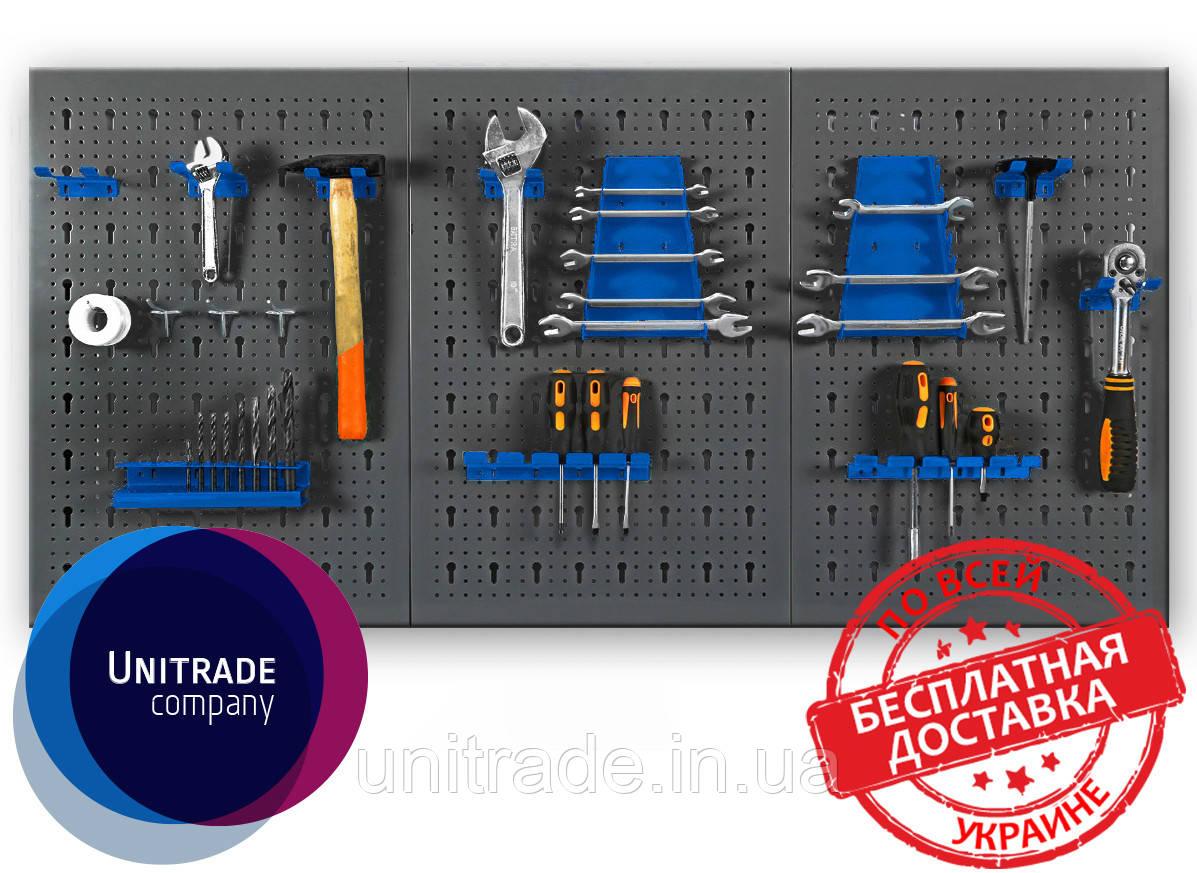 Панель для инструмента (58х120см) перфорована с креплениями перфорированная с крючками для СТО гараж