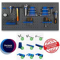 Панель для инструмента (58х120 см) перфорированная с дополнительными креплениями для СТО гаража