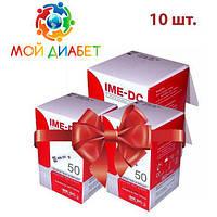 Тест-полоски Ime-DC 50 10 упаковок