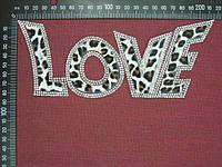 Аппликация клеевая LOVE