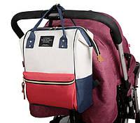 Рюкзак - органайзер для прогулки с ребенком