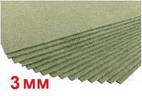 Подложка под ламинат Steico 3 мм древесное волокно
