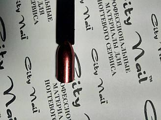 Дзеркальна втирка для дизайну нігтів червона
