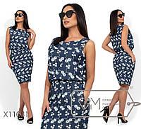 5519c6d389f9287 Джинсовое летнее платье в больших размерах без рукава с принтом и кулиской  1BR1931