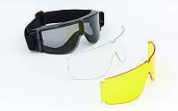 Очки тактические прозрачный визор (пластик, акрил, 2 сменные линзы)