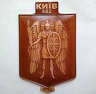 Резной герб Киева 200х315х18 мм, фото 1