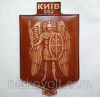 Різьблений герб Києва 200х315х18 мм