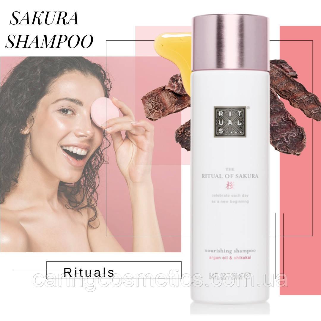 """Rituals. Шампунь для волосся """"Sakura"""".  Ritual of Sakura. Виробництво Нідерланди. Обсяг - 250 мл"""