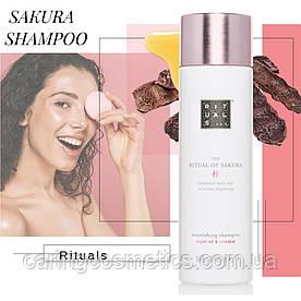 "Rituals. Шампунь для волос ""Sakura"". 250мл. Производство Нидерланды."