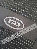 Чехлы ГАЗ 31029 Nika модельный комплект