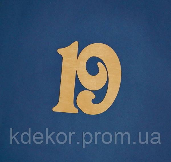 Цифра 19 заготовка для декупажа и декора
