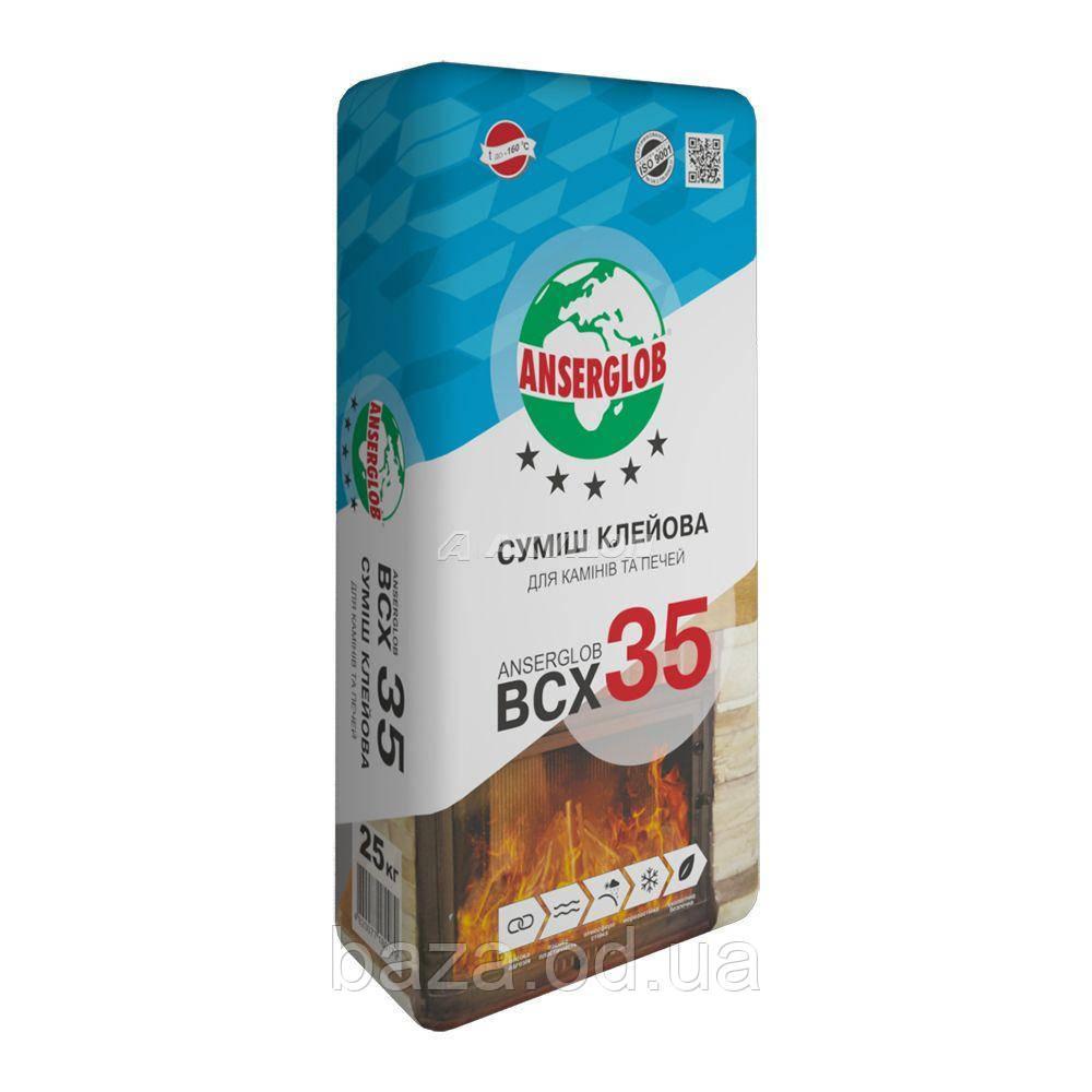 Клей для облицювання камінів Anserglob BCX 35, 25 кг