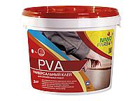 Универсальный Клей Nano farb PVA 3кг