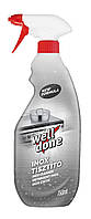 Очиститель для поверхностей из нержавеющей стали Well done Inox tisztito 750 мл