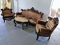 Комплект, Диван, два кресла барокко
