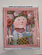 Наборы для вышивки бисером по мотивам художника Гапчинская Я твоя W 409, фото 8