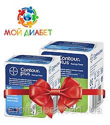 Тест-смужки Contour Plus 50 шт. 2 упаковки