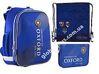 "Набор: рюкзак ортопедический + сумка для обуви + пенал «1 Вересня» ""Oxford"" H-12, 555948-1, фото 1"