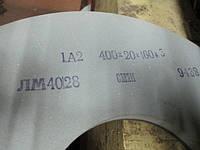 Круг эльборовый шлифовальный 1А2  400х20х160х5  ЛМ40/28 СМ2К  ГОСТ 24106-80, фото 1