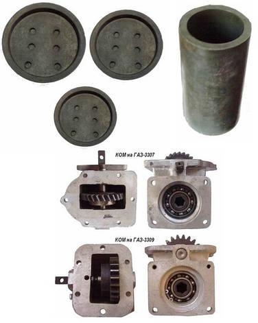 Запасные части на автовышки ТВГ-15Н и машины аварийные для ремонта контактных сетей АТ-70М-041, фото 2