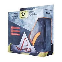 Игровые наушники с микрофоном Gemix W-300 Black/Orange, игровая гарнитура, фото 3