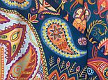 10476-14, павлопосадский платок из вискозы с подрубкой, фото 6