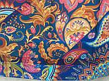 10476-14, павлопосадский платок из вискозы с подрубкой, фото 4