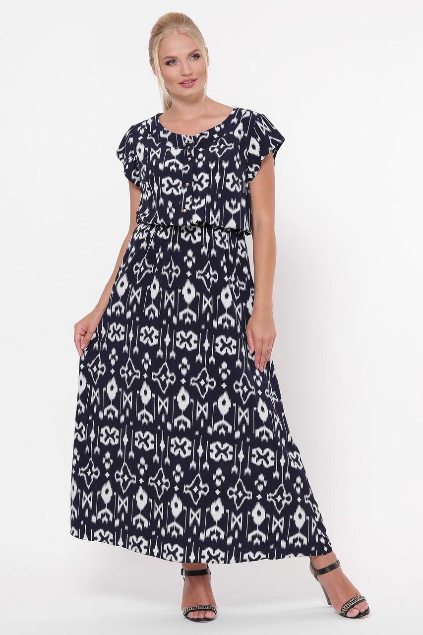 Длинное женское платье  Влада  синее разводы