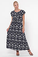 Длинное женское платье  Влада  синее разводы, фото 1