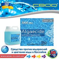 СВОД Algaecide - средство для уничтожения водорослей и цветения воды в бассейне, 3000 мл.