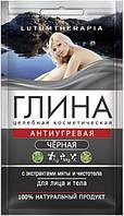 Глина чорна антиугревая з екстрактом м'яти і чистотілу Lutumtherapia 60 грам