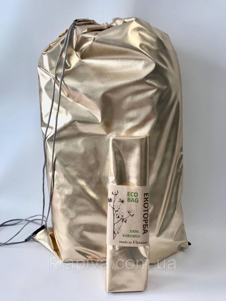 Экомешок, еко торбинка, екоторбинка, эко-сумка, экосумка для покупок, торба шопер, рюкзак, сумка для обуви
