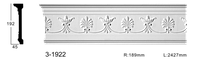 Молдинг для стен с орнаментом Classic Home 3-1922, лепной декор из полиуретана