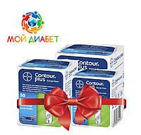 Тест-полоски Contour Plus 50 шт. 3 упаковки