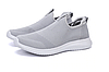 Летние мужские кроссовки Арт.01355А